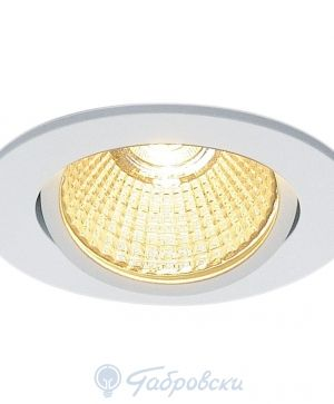 Луна NEW TRIA 68 LED DL ROUND