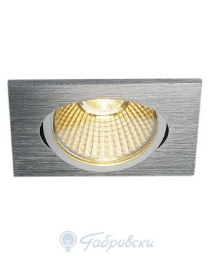 Луна NEW TRIA 68 LED DL SQUARE